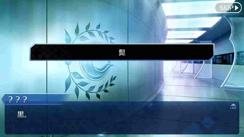 黒ひげimg_2277