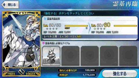 獅子王1img_3549