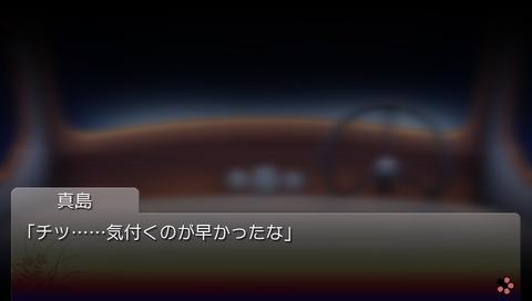 2014-03-04-185746