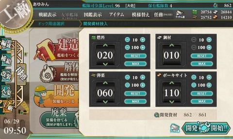 kanmusu_2014-06-29_09-50-30-942