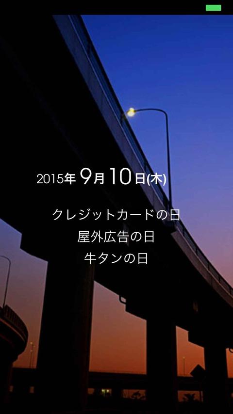 9月10日(木)IMG_2514