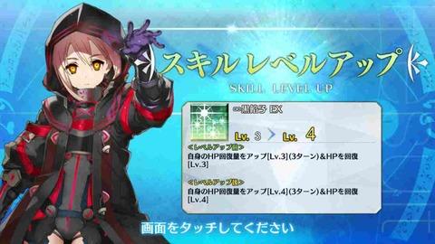 えっちゃんall4img_3891