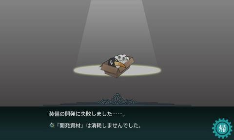 kanmusu_2014-07-31_19-01-02-375