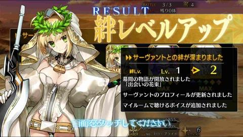 ブライド絆12img_0919