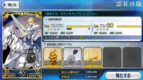 獅子王3img_3739