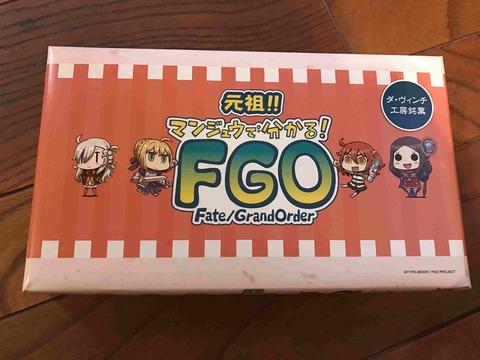 fgoダビンチちゃん物販img_9654