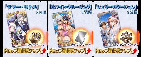 info_image_09