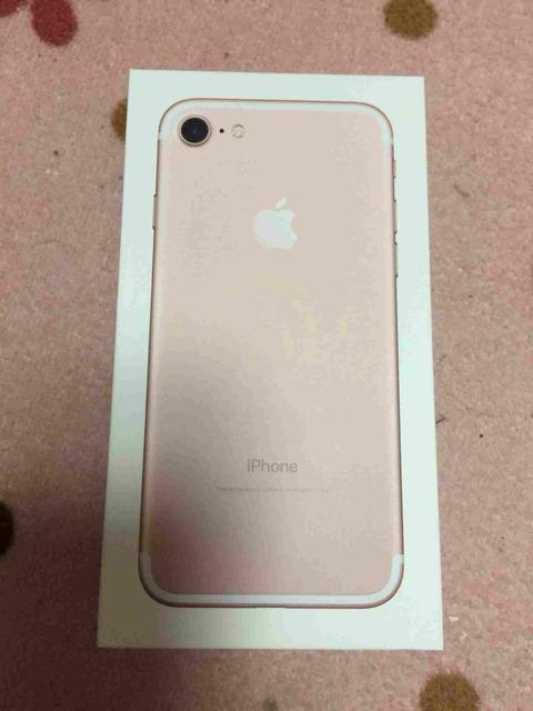 iphone70132319fc4fd928354f122b68a81bc870d79e4f4f0
