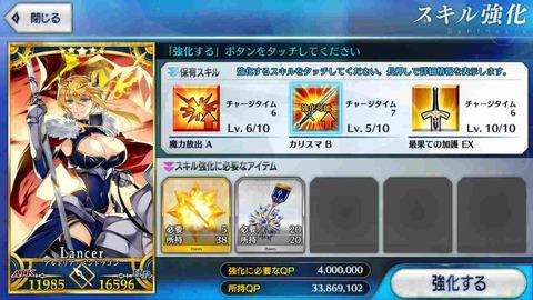 獅子王カリスマ6img_5450
