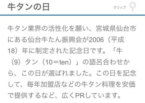9月10日(木)IMG_2520