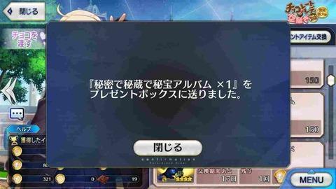 黒ひげimg_2307
