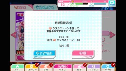 のんちゃんiphoneimg_0924