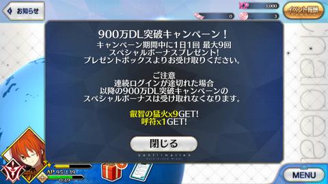 900DLIMG_6823