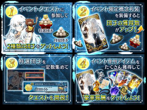 info_20170118_03_sdpga1