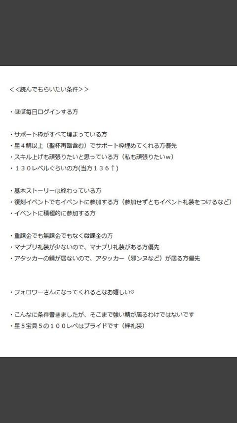 リヨ鯖記念IMG_8485