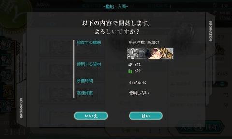 8e4371a3.jpg