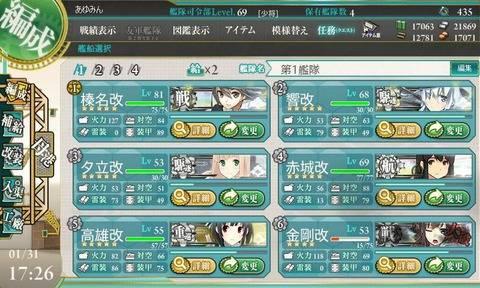 kanmusu_2014-01-31_17-26-59-109