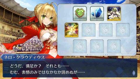 ネロ祭白薔薇凸とかimg_5084