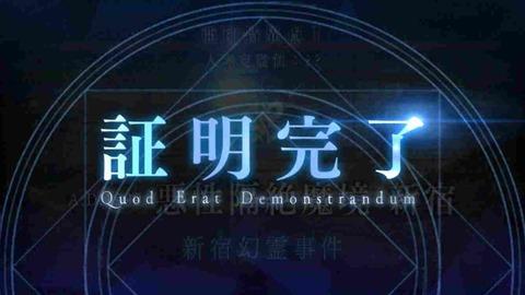 新宿始まりと終わりimg_3601