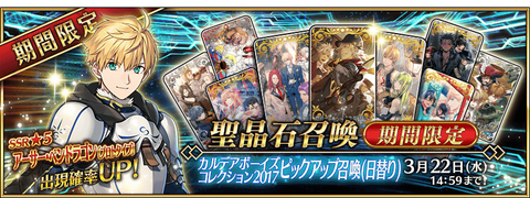 banner_101275201