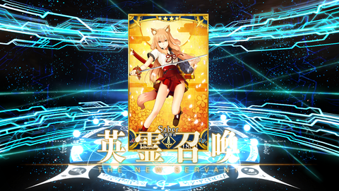 CCCイベ聖晶石礼装IMG_6021