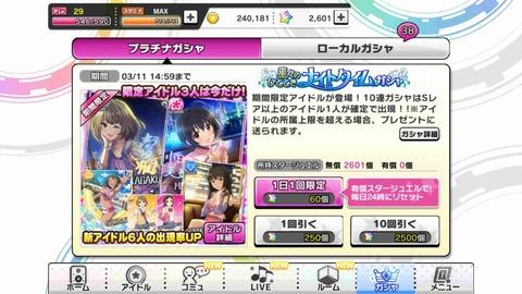 iphone10連img_0365