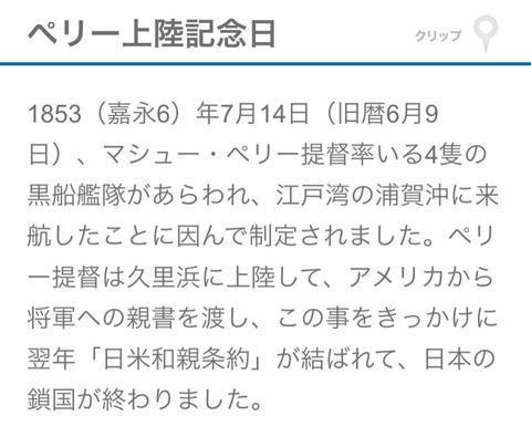 IMG_4736