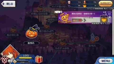 元ゲリラクエimg_6726