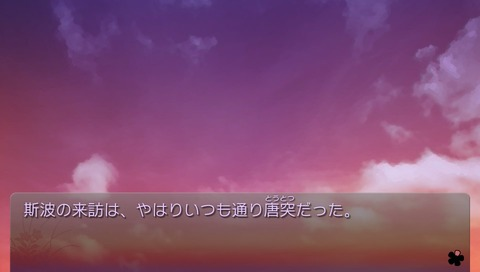 2014-03-04-183311