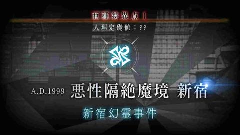 新宿始まりと終わりimg_3583