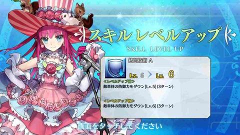 エリちゃんall6img_9371