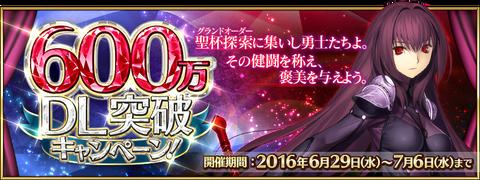 banner_100615495