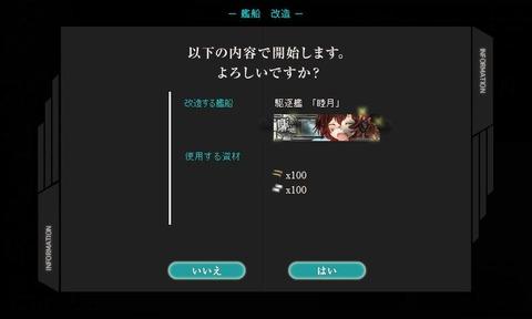a88488ec.jpg