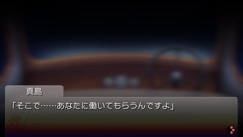 2014-03-04-185654