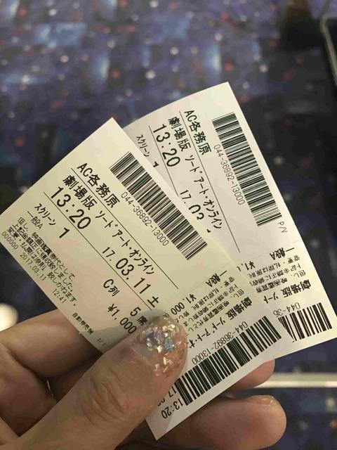 3月11日映画img_4177