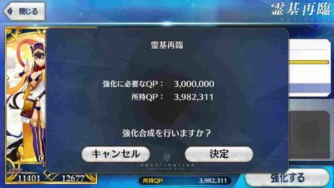 三蔵ちゃん4img_8931