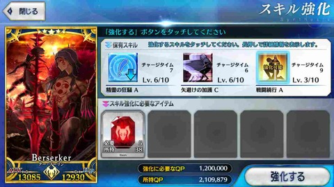 くーちゃんall6img_3922