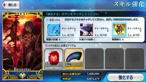 くーちゃんall6img_3925