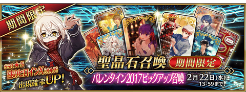 banner_101217458