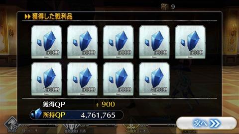 8.31宝物庫初級IMG_9307