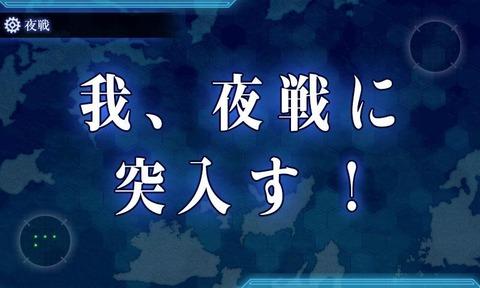 kanmusu_2014-04-26_08-24-06-734