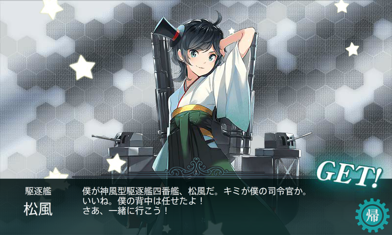艦これグラフィックまとめ : naruの今を生きる