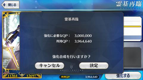 ぷーさん4IMG_6848