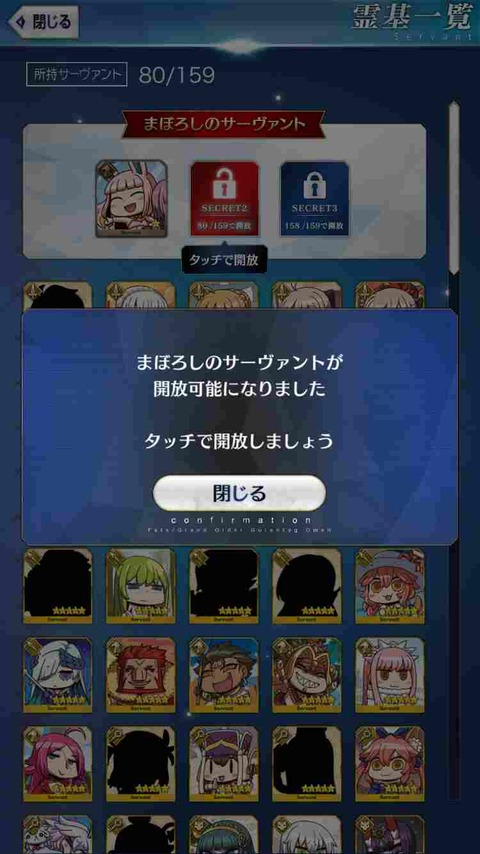 幻の鯖2img_4908