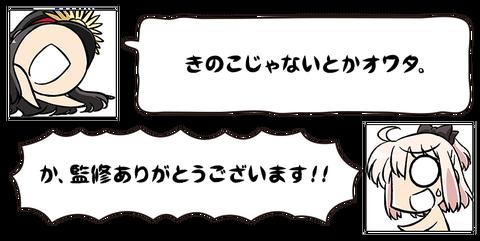 info_02_53hwc
