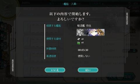 c3f651b3.jpg