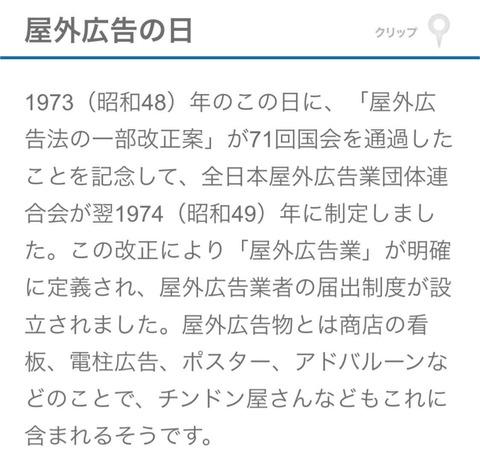 9月10日(木)IMG_2519