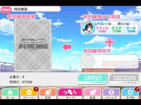 iPad10IMG_2592
