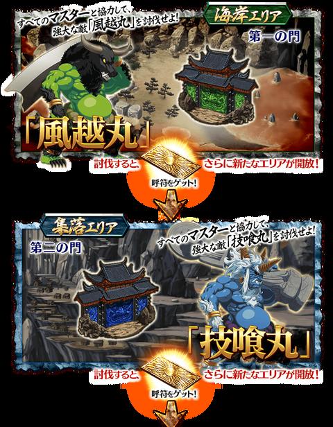 info_20160707_19_be8ap