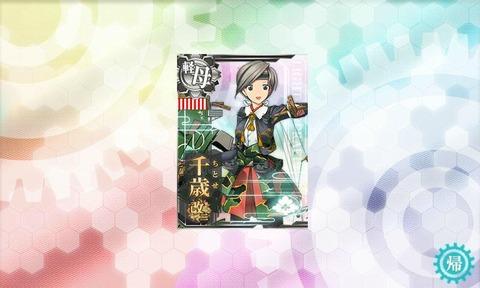 kanmusu_2014-07-28_16-40-59-332